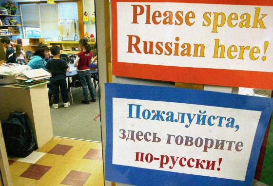 This kindergarten class in Anchorage, Alaska, spends three hours each school day learning in Russian and three hours in English. (AP/Al Grillo)