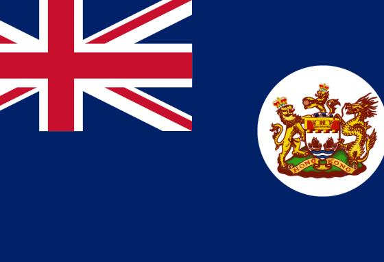 The British colonial flag of Hong Kong. Other nations have helped decide what happens in Hong Kong for more than 100 years.