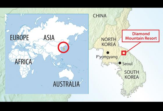 The Korean Peninsula has been divided since 1945.